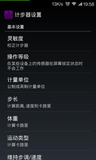 三國亡靈官方中文修改版(Undead Slayer) - 1mobile台灣第一安卓 .. ...