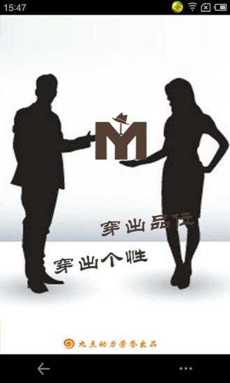 中国职业装