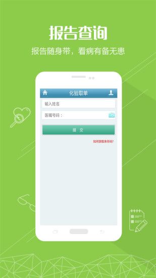 新光金控:在App Store 上的App