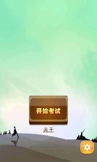 pirate kings app - APP試玩 - 傳說中的挨踢部門