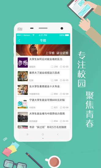 [iPhone App] 提醒事項- 內建陽春但實用的todo軟體 ...