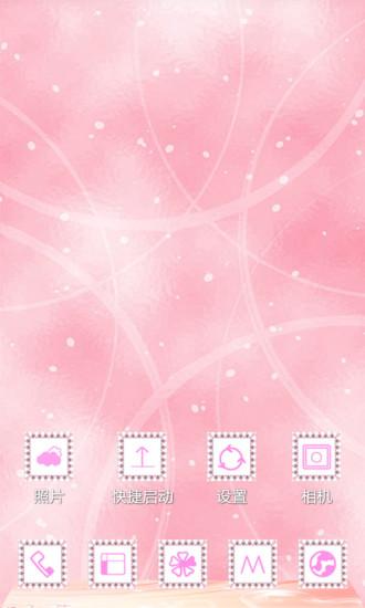 粉色心情3D桌面主题