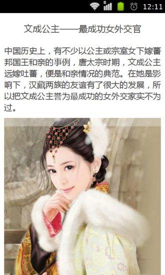 濕婆-中文百科在線