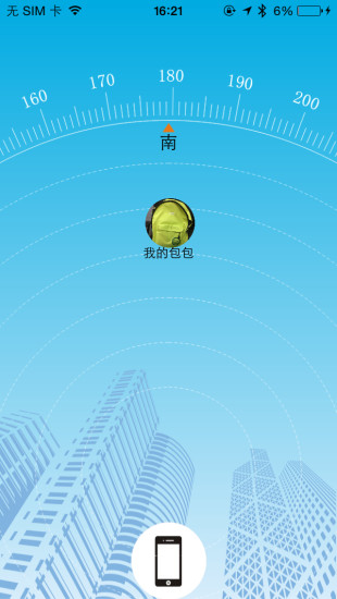 ios keep screen on - 電腦王阿達的3C胡言亂語