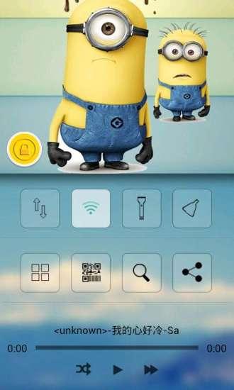 免費下載個人化APP|超高仿iphone5主题锁屏 app開箱文|APP開箱王