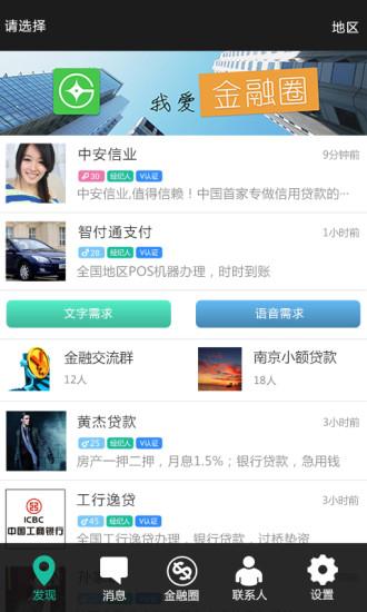 《台灣網頁遊戲排行榜推薦網》線上網頁遊戲免費下載,快速註冊tw