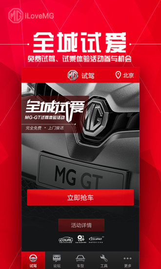 WiFi信号增强器 - 1mobile台灣第一安卓Android下載站