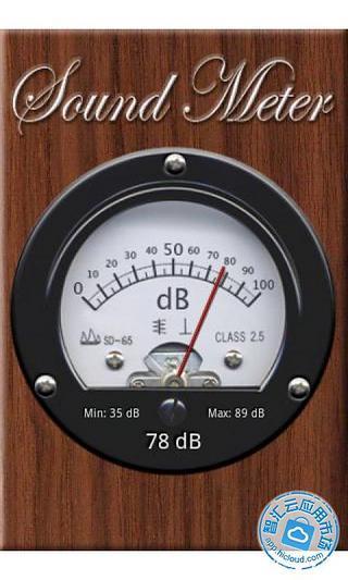聲級計: Sound Meter - Google Play Android 應用程式