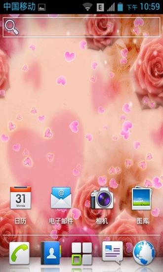 粉心玫瑰动态壁纸