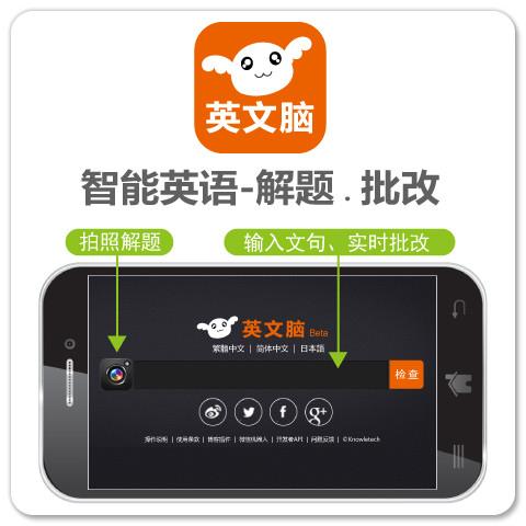 11個Android 免費APP 下載、介紹網站| 硬是要學
