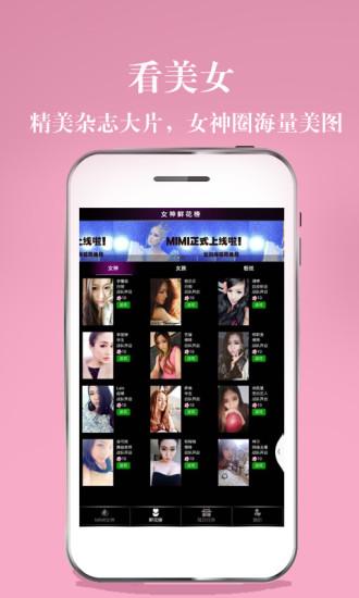 攝影必備免費app推薦|MIMI線上免付費app下載|3C達人阿輝的APP