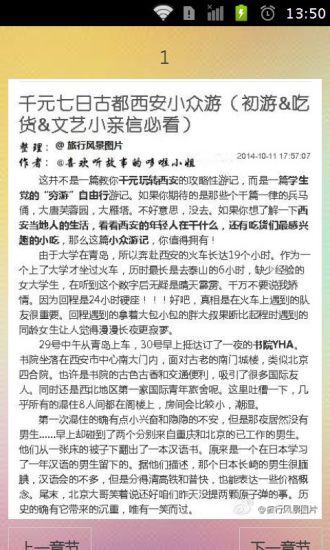 学生党千元七日西安深度游攻略