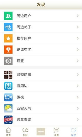 千尋影視Lite - 1mobile台灣第一安卓Android下載站