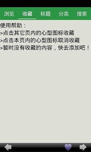 枪之荣耀中文破解版(内购免费) - 7723手机游戏