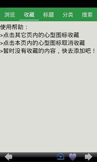 广东文科高考数学真题