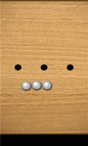 3Q平衡球