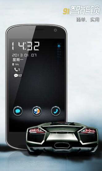 Sony 手機討論區-Android 手機討論區-Android 台灣中文網 - APK.TW