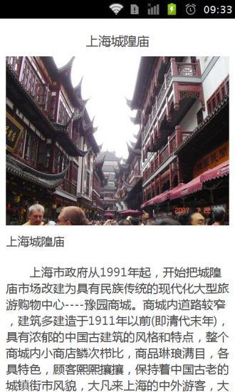 中国七大小吃街大盘点