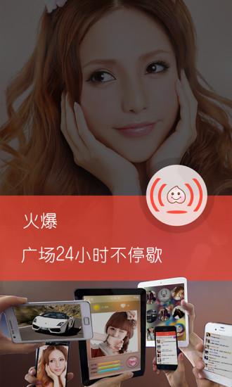 pixelmaji|App開發人員上架App 共2筆1|1頁-阿達玩APP - 首頁