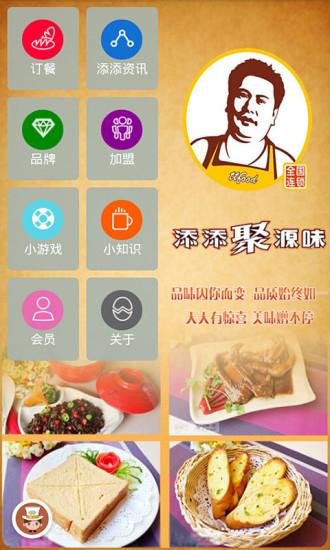 王者帝國app - APP試玩 - 傳說中的挨踢部門