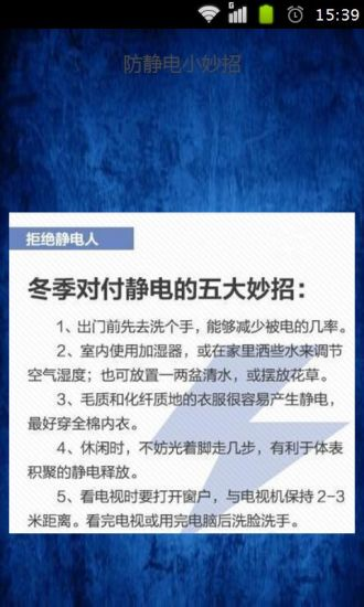 搜尋motion sound alarm app遊戲 - 首頁 - 電腦王阿達的3C胡言亂語