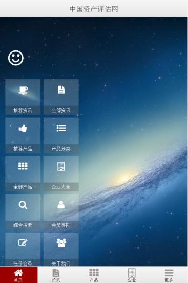 psp遊戲下載_psp中文遊戲下載_psp模擬器遊戲下載_K73電玩之家