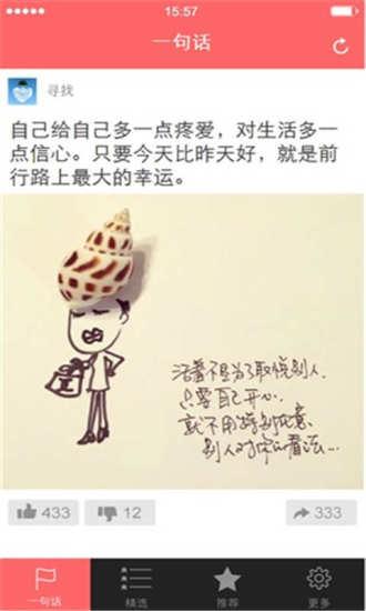 三国志塔防2官方中文版 - 安卓游戏 - 当乐网