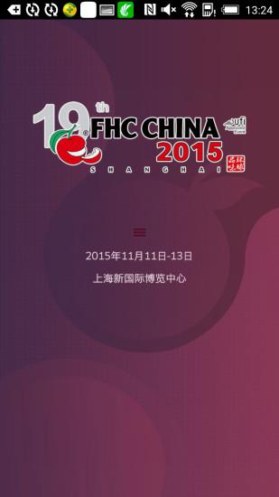 FHCChina