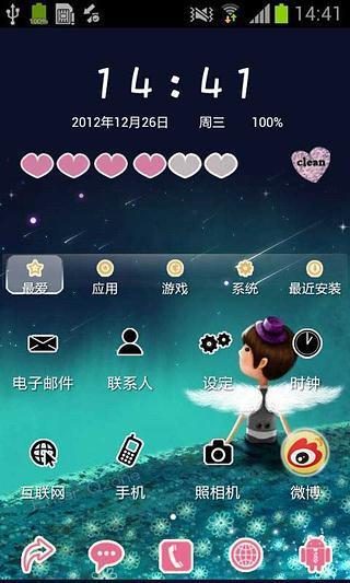 流星雨91桌面|玩工具App免費|玩APPs