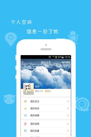 玩生活App|口袋商丘免費|APP試玩