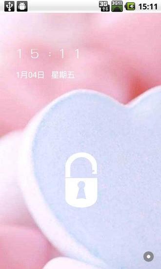 粉嫩的心-91主题