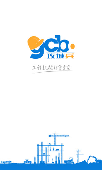 汉语拼音字母表 - 在线新华字典