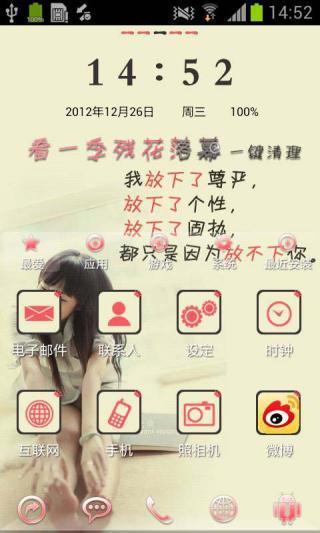 【娛樂】PS技术技巧大全-癮科技App