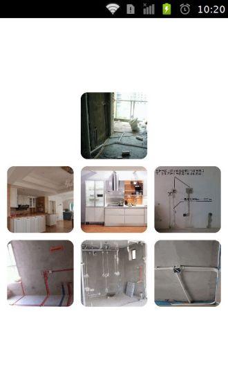 装修水电改造注意事项