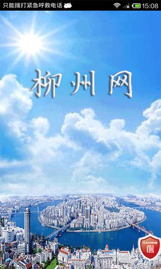 台北市-醫療器材行-SuperhiPage中華黃頁網路電話簿
