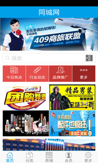 李阳疯狂英语365句dans l'App Store - iTunes - Apple
