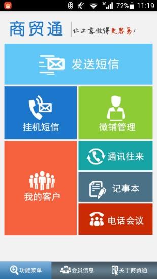 一年级语文上app - 阿達玩APP - 電腦王阿達的3C胡言亂語