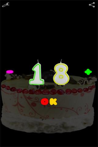 生日快乐模拟