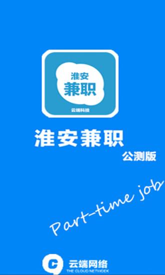 英文單字-國中英語1000字│English Learning線上免費英文學習網