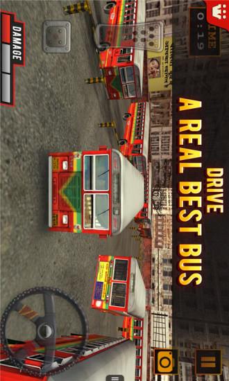 3D旅游巴士之孟买观光