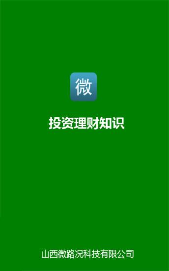 JAPAN、無料路線情報アプリ「Yahoo!乗換案内」 - プレスルーム