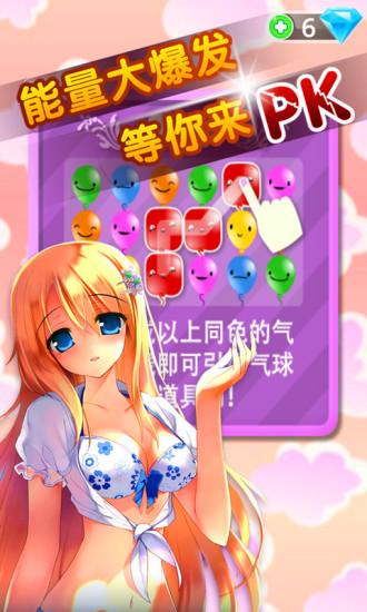 1360游戏-热血神将官网 - 1360游戏开放平台