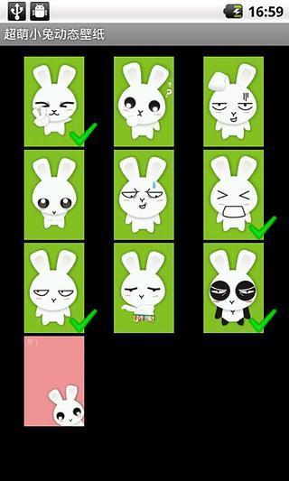 超萌小兔动态壁纸
