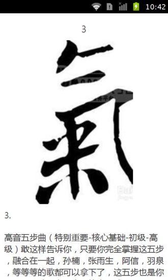 Script Font Alphabet Tracing Pages - DLTK-Teach