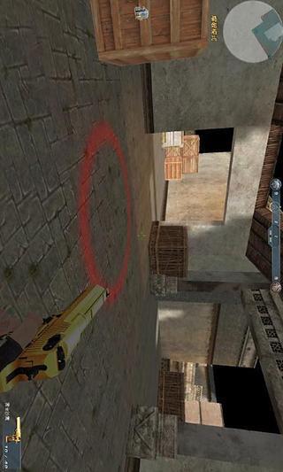 生死狙击截图 (4)