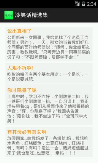Android,iOS App心得 - WangHenry-遊戲與3C部落格 - 痞客 ...