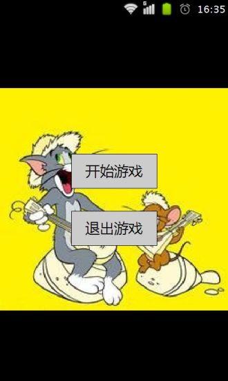 猫和老鼠拼拼看