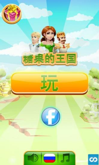 小丸子時鐘- 櫻桃小丸子主題鬧鐘:在App Store 上的App