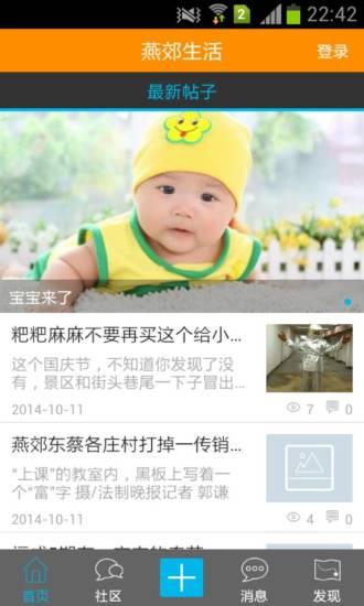 博客來-中文書>出版社專區>東佑>所有書籍