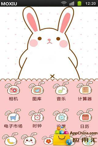 肥兔子桌面主题—魔秀